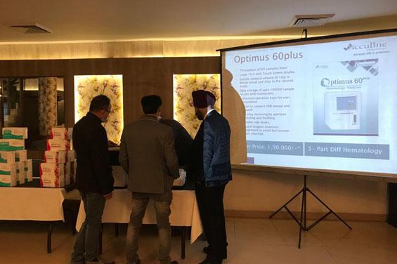 Recent activity (Amritsar Seminar)